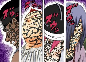 Sello Maldito de los Cuatro del Sonido Manga Color