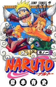 Naruto Volumen 1