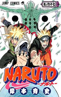 Naruto Volumen 67