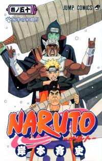 Naruto Volumen 50
