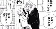 Ikkyu se reune con Tento