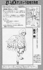 Naruto Orichara (Volume 34)