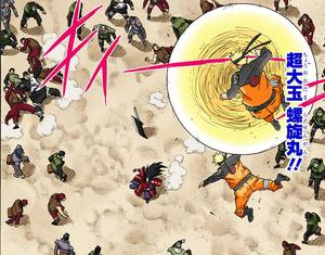 Super Gran Bola Rasengan Manga