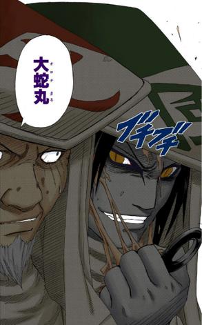 Cópia Facial de Orochimaru)