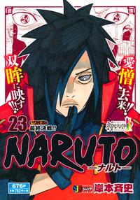 Naruto Shūeisha Jump Remix Volumen 23