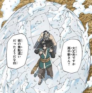 Elemento Hielo Roca de Hielo Domo de la Nada Magnifica Manga