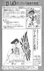 Naruto Orichara (Volume 45)