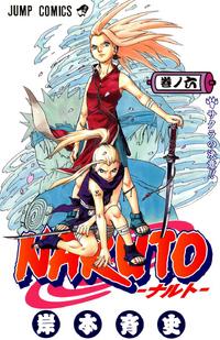Naruto Volumen 6