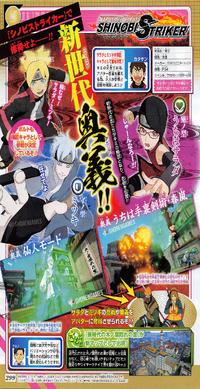 Naruto to Boruto Shinobi Striker Sarada y Mitsuki Scan