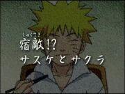 Naruto Portada Episodio 3