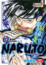 Segunda Lenda de Naruto