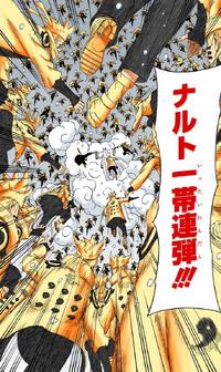 Combo da Zona de Naruto