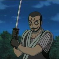Espada de Hoki