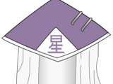Hoshikage