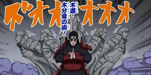 Jutsu Clon de Madera Manga Color