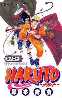 Naruto Volumen 20