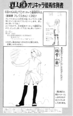 Naruto Orichara (Volume 33)