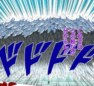 Elemento Agua Mil Tiburones Hambrientos Manga
