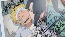 Para el señor Naruto Uzumaki... nunca te rindas en convertirte en Hokage... Yukie Fujikaze