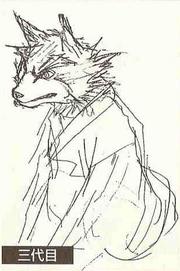 Diseño original de Hiruzen