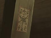 Gennō escondendo o selo