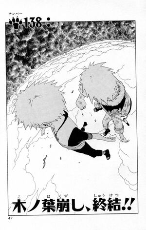 Chapter 138 Cover