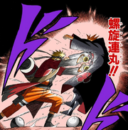 Jutsu Sabio Rasenrengan Manga