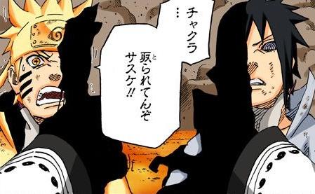 Escritório da Nanadaime Hokage [火影七大前] Latest?cb=20150731181813&path-prefix=pt-br