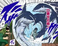 Técnica de Invocação - Tubarão (Mangá)