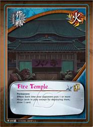 Templo del Fuego BP