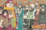 Ninjas no Mangá