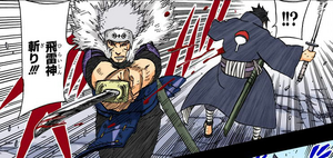 Cuchillada del Dios Trueno Volador Manga