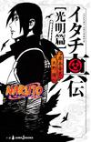 Itachi Shinden Libro de Luz Brillante