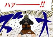 Naruto intentando detener su flujo de Chakra