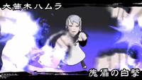 Ataque da Marionete Branca