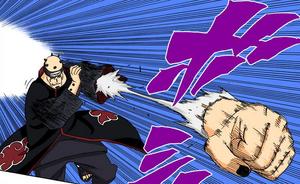 Puño Flecha Encendida de Capacidad Asombrosa Manga