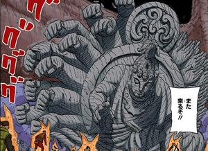 Rey del Loto Kanzeon Manga