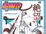 Capítulo 5: Momoshiki e Kinshiki!!