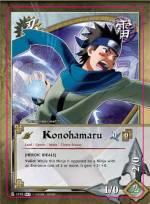 Konohamaru HS