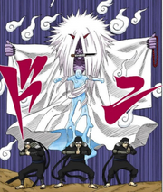 Selo Consumidor do Demônio Morto de Hiruzen (Mangá)