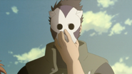 Rō de máscara