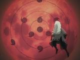 План Глаз Луны