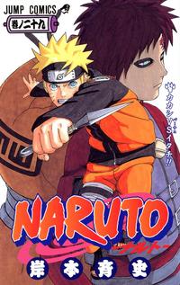 Naruto Volumen 29