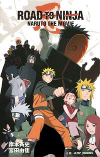 Road to Ninja (Novela)
