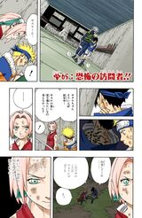 Chapter 069
