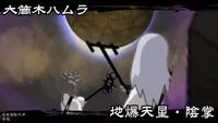 Rikudou Chibaku Tensei - Game