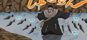 Ataque Manipulado de Kunais Manga