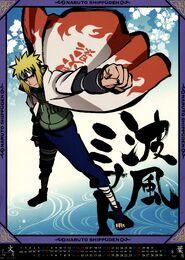 Naruto Shippūden Calendario 2013 Julio-Agosto