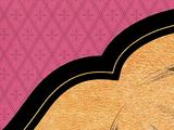 Sakura Hiden: Pensamentos de Amor, Montando Sobre uma Brisa de Primavera