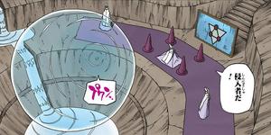Esfera de Agua de Detección Manga
